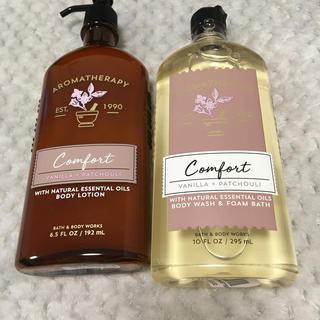 Bath & Body Works - COMFORT AROMATHERAPY