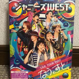 ジャニーズWEST - ジャニーズWEST なうぇすと初回限定盤Blu-ray