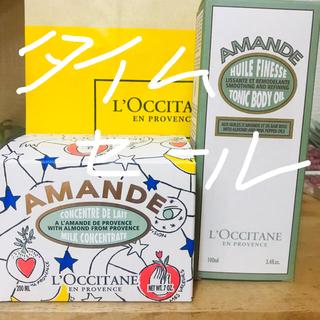 L'OCCITANE - ロクシタン almondボディクリーム&オイルセット