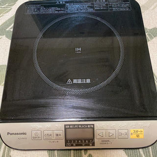 Panasonic - 卓上IH調理器 KZ-PH33 - Panasonic