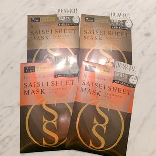 フローフシ(FLOWFUSHI)の【フローフシ】SAISEIシートマスク フェイスライン・目もと用 《新品》(パック/フェイスマスク)