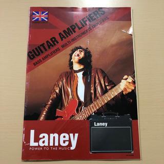 Laney カタログ (ギターアンプ)