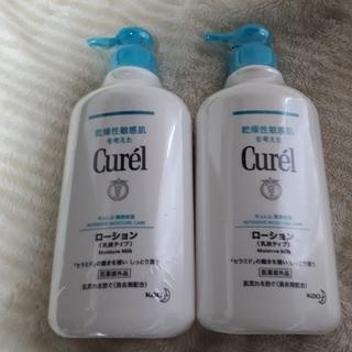 キュレル(Curel)のキュレル ローション ポンプタイプ(乳液タイプ)顔・からだ用(ボディローション/ミルク)