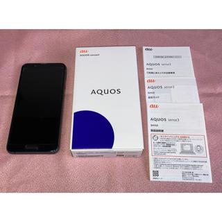 アクオス(AQUOS)のAQUOS sense3 SHV45 黒 美品 値下げ交渉可(スマートフォン本体)