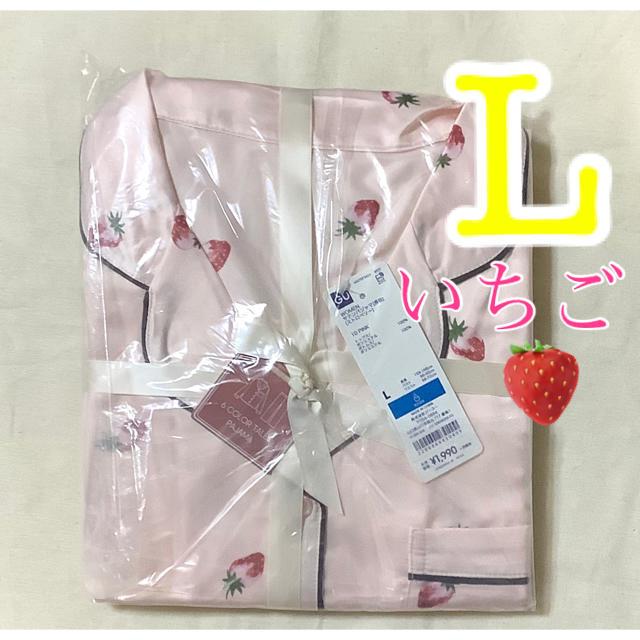 GU(ジーユー)の⭐️GU サテンパジャマ ストロベリー 長袖 L ピンク レディース レディースのルームウェア/パジャマ(パジャマ)の商品写真