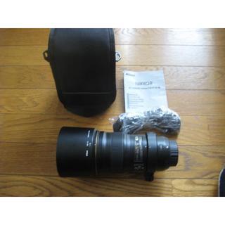 Nikon - AF-S NIKKOR 300mm f/4E