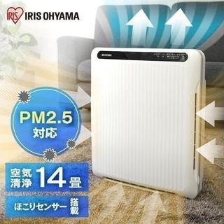 アイリスオーヤマ(アイリスオーヤマ)のアイリスオーヤマ 空気清浄機 PMAC-100-S ホワイト/グレー(空気清浄器)