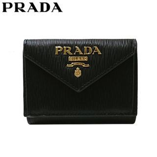 PRADA - PRADA プラダ 三つ折り財布 ブラック
