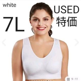 大きいサイズ☆USEDハーフトップ白7L