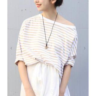 プラージュ(Plage)のPlage【R'IAM】FEMININE ボーダー Tシャツ ベージュ(カットソー(長袖/七分))