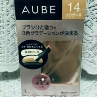 AUBE couture - オーブ ブラシひと塗りシャドウN 14 ブラウン系