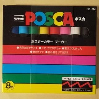 三菱鉛筆 - 三菱鉛筆 水性ペン ポスカ 中字 丸芯 8色 PC5M8C