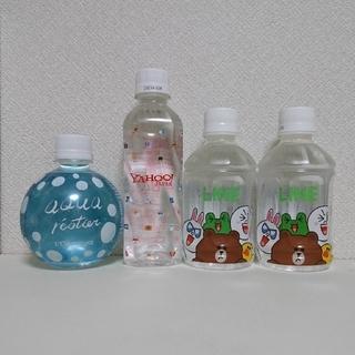 ロクシタン(L'OCCITANE)のロクシタン&ヤフー&ライン ノベルティペットボトル グッズ 新品未使用 入手困難(ノベルティグッズ)