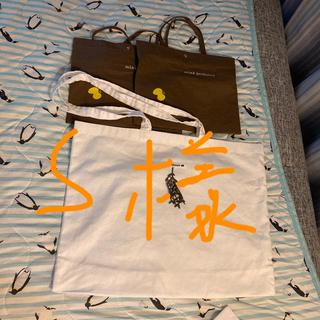 ミナペルホネン(mina perhonen)のミナペルホネンショップ袋 トートバッグ エコバッグ3点セット(ショップ袋)