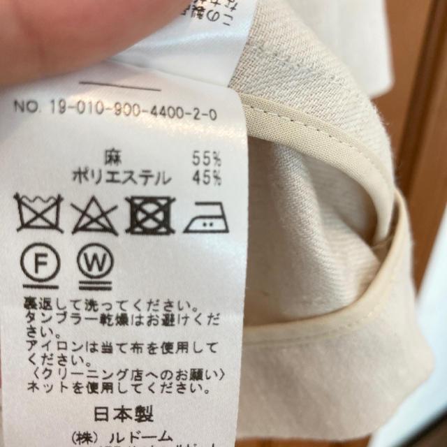 IENA(イエナ)の大人気☆ 麻/PL ノーカラージャケット レディースのジャケット/アウター(ノーカラージャケット)の商品写真