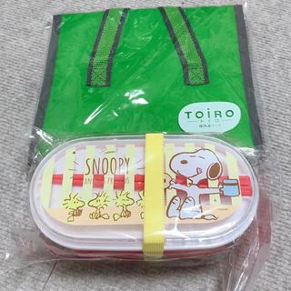 スヌーピー(SNOOPY)のスヌーピー ランチボックス、保温冷 ランチバッグ(弁当用品)