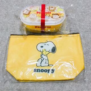 スヌーピー(SNOOPY)のスヌーピー 保冷温 ランチバッグ、2段ランチボックス(弁当用品)
