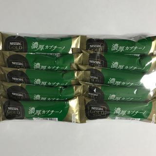 ネスレ(Nestle)のネスレ 濃厚カプチーノ 10本(コーヒー)