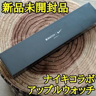 Apple Watch - 新品未開封品☆Apple Watch Series3 Nike+ GPSモデル