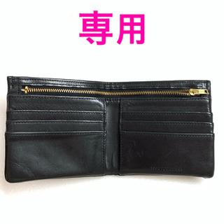 PORTER - ポーター 財布