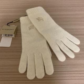 バーバリー(BURBERRY)のバーバリーロンドン ウール手袋(手袋)