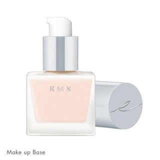 RMK - 新品お箱入りRMKメイクアップベース