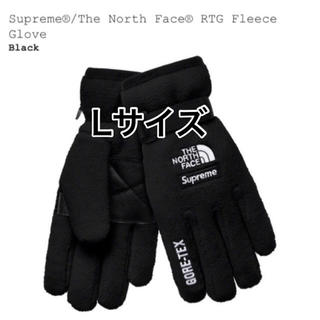 シュプリーム(Supreme)のSupreme The North Face Glove Black L(手袋)