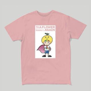 ゆず Tシャツ ユズ 村上隆 コラボ Lサイズ(Tシャツ/カットソー(半袖/袖なし))