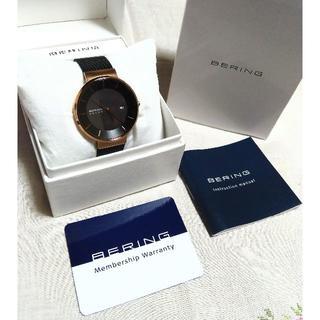 BERING - BERING ベーリング ソーラー 腕時計