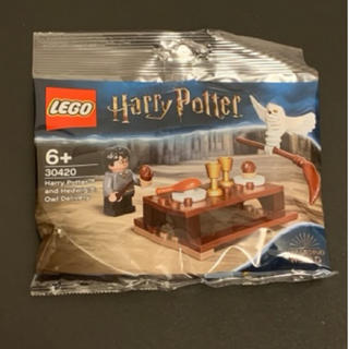 Lego - LEGO ハリー・ポッター
