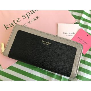 ケイトスペードニューヨーク(kate spade new york)の新品 ケイトスペード 折財布 長財布 財布 バイカラー  黒(財布)