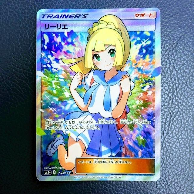ポケモン(ポケモン)のポケモンカード ポケカ オリジナルパック オリパ エンタメ/ホビーのアニメグッズ(カード)の商品写真