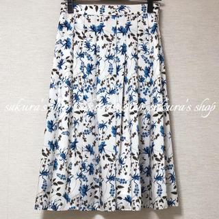 アナイ(ANAYI)の極美品♡アナイ 定価3万円 サテンフラワープリントタックスカート♡サイズ38(ひざ丈スカート)