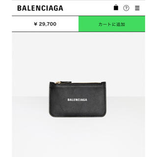 バレンシアガ(Balenciaga)のバレンシアガ カードケース コインケース カードコインケース(コインケース/小銭入れ)