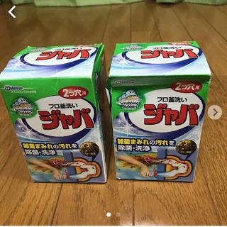 ジョンソン(Johnson's)の二つ穴用風呂釜洗い(タオル/バス用品)