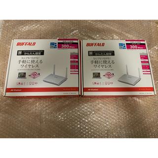 BUFFALO(バッファロー)無線LAN WCR-300【新品・未開封】2セット
