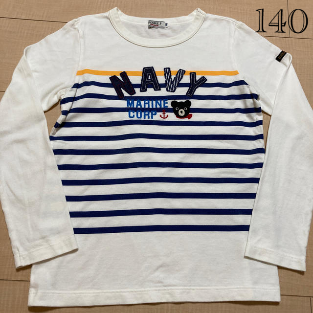 DOUBLE.B(ダブルビー)のダブルB 140 長袖 Tシャツ キッズ/ベビー/マタニティのキッズ服男の子用(90cm~)(Tシャツ/カットソー)の商品写真