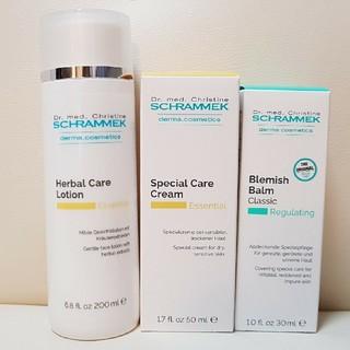 シュラメック(Schrammek)の基本セット【シュラメック】(化粧水/ローション)