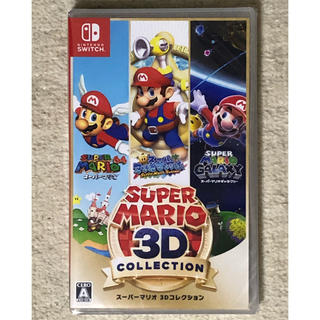 Nintendo Switch - スーパーマリオ3Dコレクション