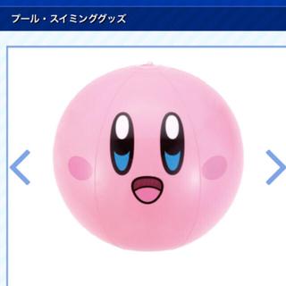 星のカービィ ボール(キャラクターグッズ)