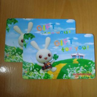 20000円分 西松屋 カード  検索用:株主優待