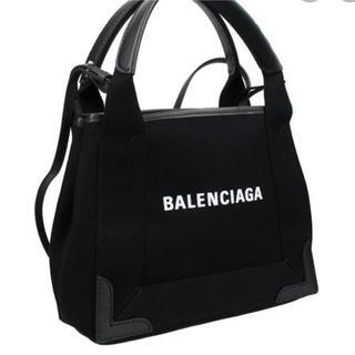 バレンシアガ(Balenciaga)のバレンシアガ トートバッグ (トートバッグ)