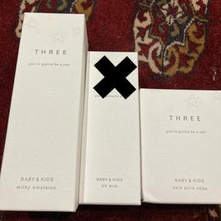 スリー(THREE)のthree ベビー&キッズ用 ソープ UVミルク 乳液 (その他)