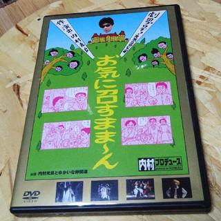 DVDの通販 10,000点以上(エンタメ/ホビー) | お得な新品・中古・未 ...