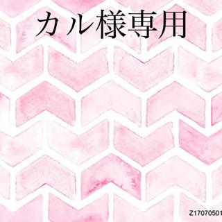 CHANEL - サイドポケットデニムトート ノベルティ シャネル
