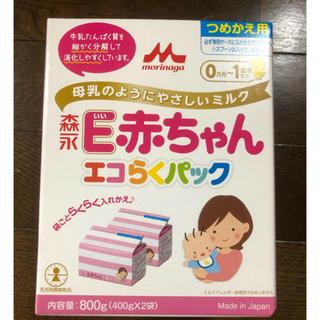 モリナガニュウギョウ(森永乳業)の森永 E赤ちゃん エコラクパック 詰め替え用 (400×2袋)1箱 (その他)
