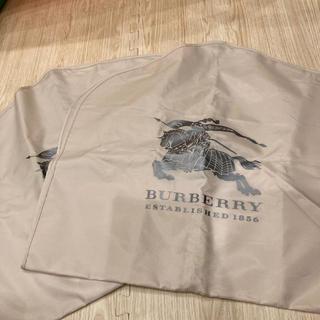 バーバリー(BURBERRY)のバーバリー スーツカバー 2枚 メンズ ブランド ガーメントカバー(その他)