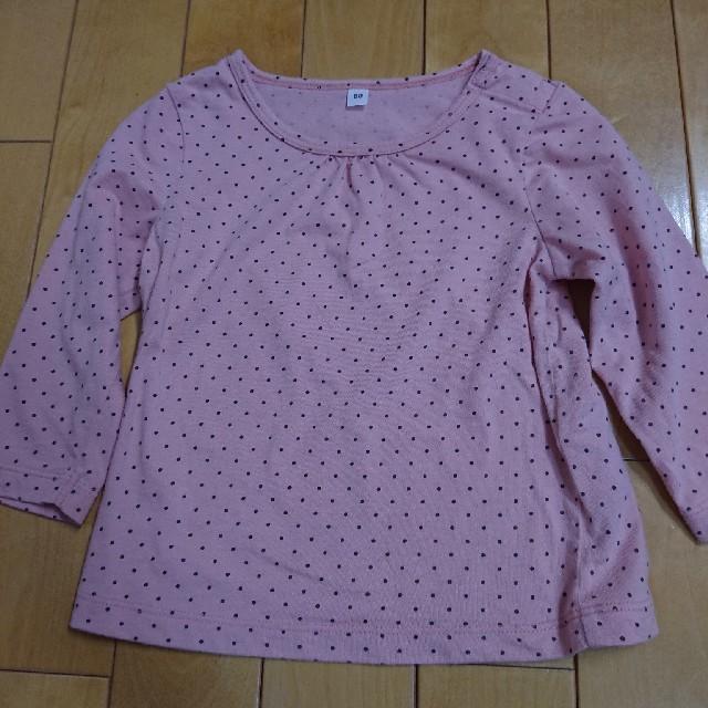 MUJI (無印良品)(ムジルシリョウヒン)の無印、女の子、ロンT、80サイズ、二枚セット キッズ/ベビー/マタニティのベビー服(~85cm)(Tシャツ)の商品写真
