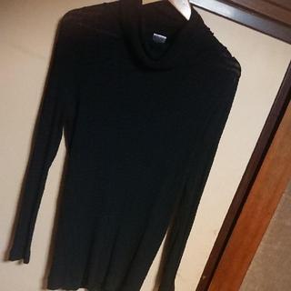 イッセイミヤケ(ISSEY MIYAKE)のPERMANENTE イッセイミヤケ ペルマネンテ(Tシャツ/カットソー(七分/長袖))