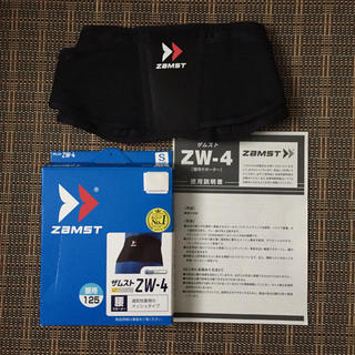 ザムスト(ZAMST)のザムスト  腰・膝サポーター   ZW-4  &  EK-1  2点(トレーニング用品)